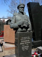 IMG_6362  The Burial Monument of Nikolai Mikha...