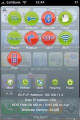 iPhone SBSetting