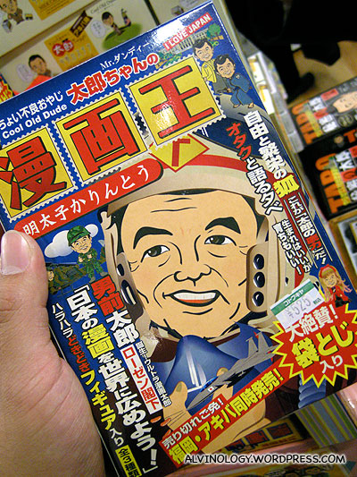 Taro Aso, Japans current Prime Minister who is a well-known, big manga fan