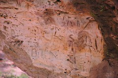 Peachtree Rock Graffiti
