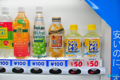 drinks vending machine