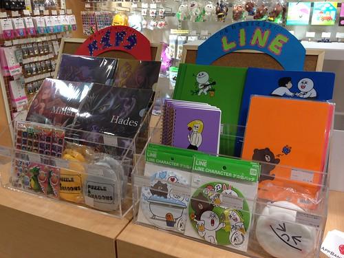 AppBank Store 八重洲_パズドラ