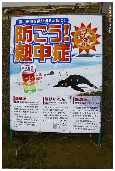 [2013日本四國]桃太郎打鬼之女木島~鬼之洞窟.天然冷氣 @VIVIYU小世界