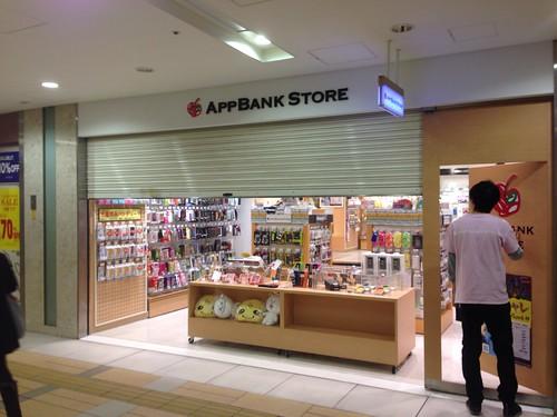 AppBank Store 八重洲_開店直後