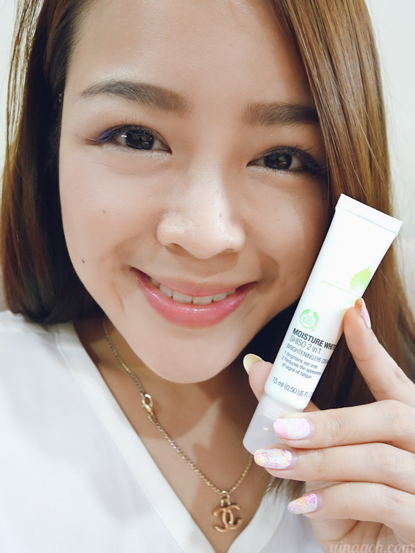 Moisture White™ Shiso 2 in 1 Brightening Eye Cream