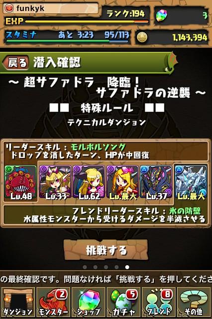 20130521151219