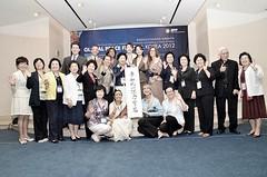 2012 08 Global Peace Leadership Conference Korea - women's session