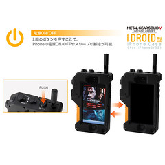 """idroid 7 • <a style=""""font-size:0.8em;"""" href=""""http://www.flickr.com/photos/66379360@N02/13923752832/"""" target=""""_blank"""">View on Flickr</a>"""