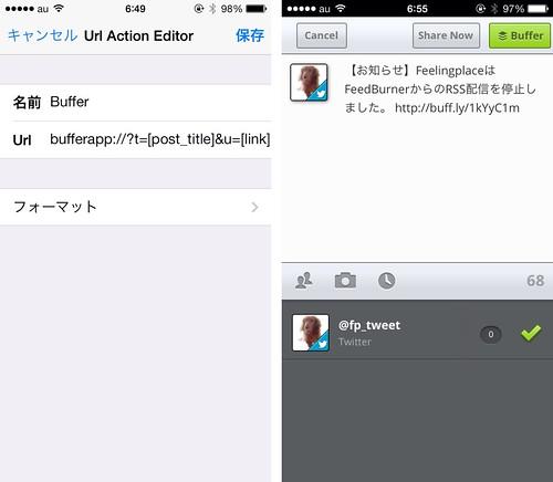 PressSync_Url_Actions_Url
