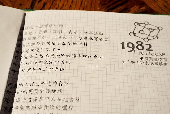 19829.jpg