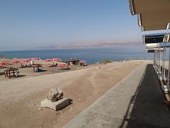 Ein Gedi public beach