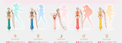 """sailor moon stick 7 • <a style=""""font-size:0.8em;"""" href=""""http://www.flickr.com/photos/66379360@N02/10955675346/"""" target=""""_blank"""">View on Flickr</a>"""