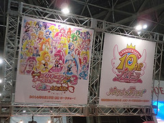 """Toei booth 5 • <a style=""""font-size:0.8em;"""" href=""""http://www.flickr.com/photos/66379360@N02/13348957725/"""" target=""""_blank"""">View on Flickr</a>"""