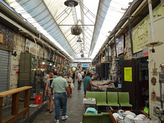 Jerusalem - Mechane Yehuda market
