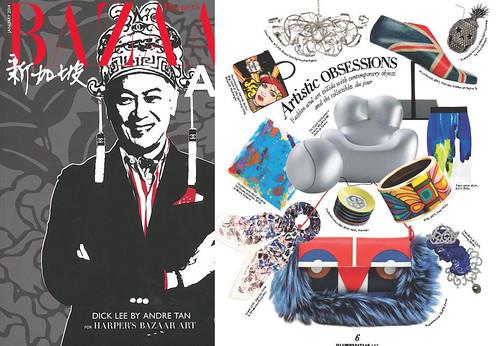 haarpers bazaar inaugural art issue jan 2014 bag