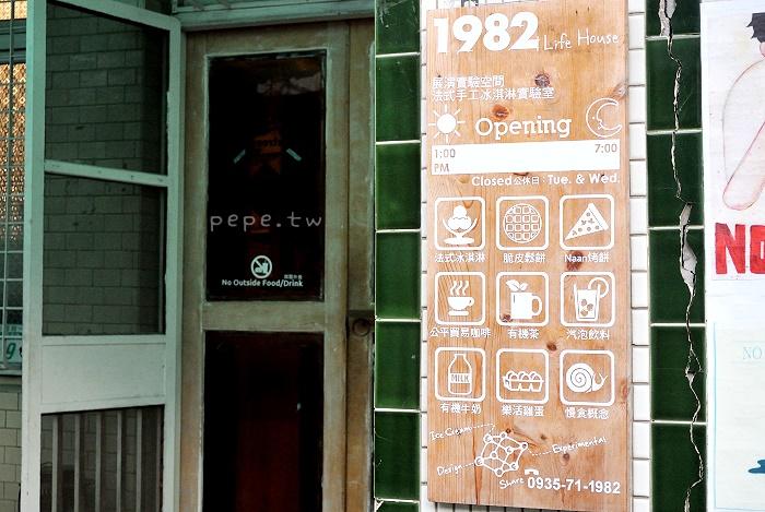 19825.jpg