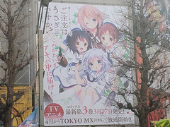 """Akiba March 12 • <a style=""""font-size:0.8em;"""" href=""""http://www.flickr.com/photos/66379360@N02/13556224683/"""" target=""""_blank"""">View on Flickr</a>"""