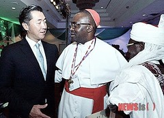 2012 11 Global Peace Leadership Conference Abuja - Cardinal