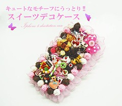 """Iphone Food Case 9 • <a style=""""font-size:0.8em;"""" href=""""http://www.flickr.com/photos/66379360@N02/11861469156/"""" target=""""_blank"""">View on Flickr</a>"""