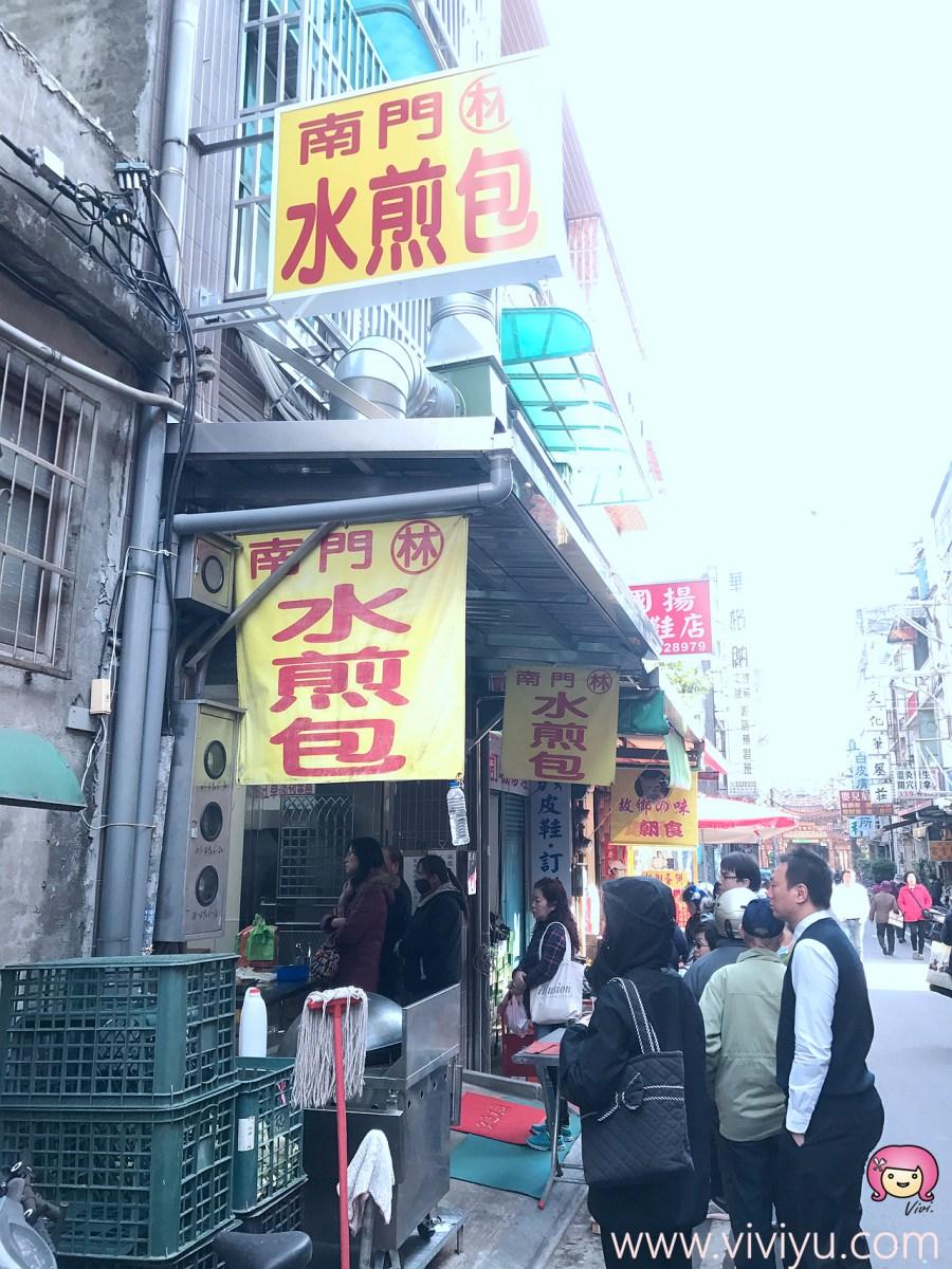 [桃園.美食]南門林記水煎包.南門市場週邊小吃~食尚玩家報導.店內只賣一種美食 @VIVIYU小世界
