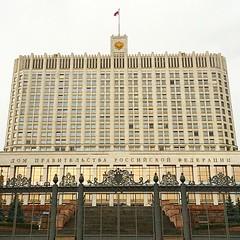 No se puede ser más soviético...