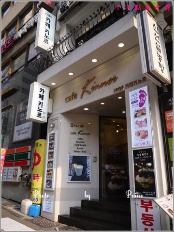 明洞cafe kinnor (1).JPG