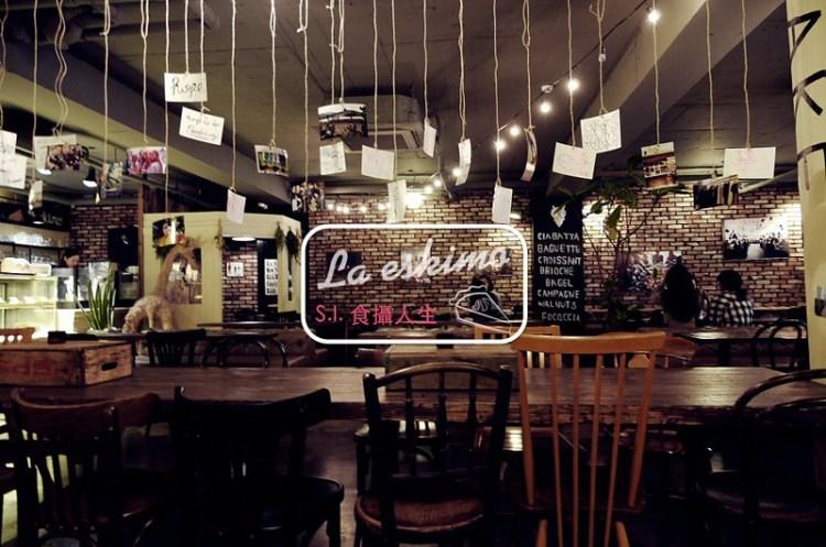 韓國咖啡  首爾新沙洞適合歇腳的紐約風咖啡店~沒點「派」別說你有去⎮la eskimo