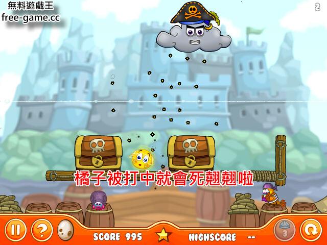 [分享] 益智-保護橘子:海盜篇(Cover Orange: J - 精華區 Little-Games - 批踢踢實業坊