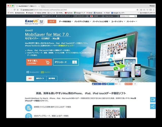 スクリーンショット 2017-02-20 19.51.44