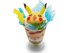 """Pikachu Thunderbolt parfait • <a style=""""font-size:0.8em;"""" href=""""http://www.flickr.com/photos/66379360@N02/15114985066/"""" target=""""_blank"""">View on Flickr</a>"""