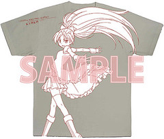 """Madoka 10 • <a style=""""font-size:0.8em;"""" href=""""http://www.flickr.com/photos/66379360@N02/14916978756/"""" target=""""_blank"""">View on Flickr</a>"""