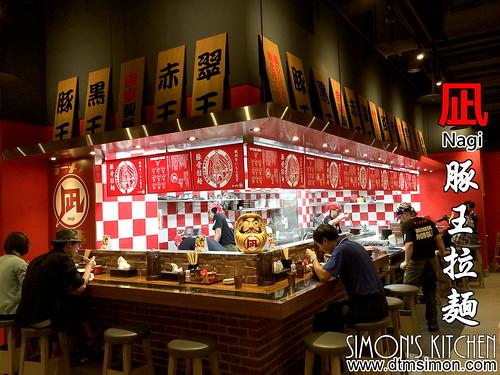 日本重量級拉麵連鎖店登陸臺中.......... | Giga Circle