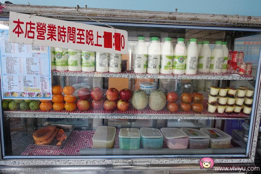 [彰化.美食]水利冰屋.在地冰品老店~招牌雪綿八寶冰.主恩鮮乳經銷站 @VIVIYU小世界
