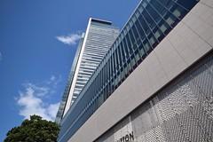 MIDLAND SQUARE at Nagoya, Japan