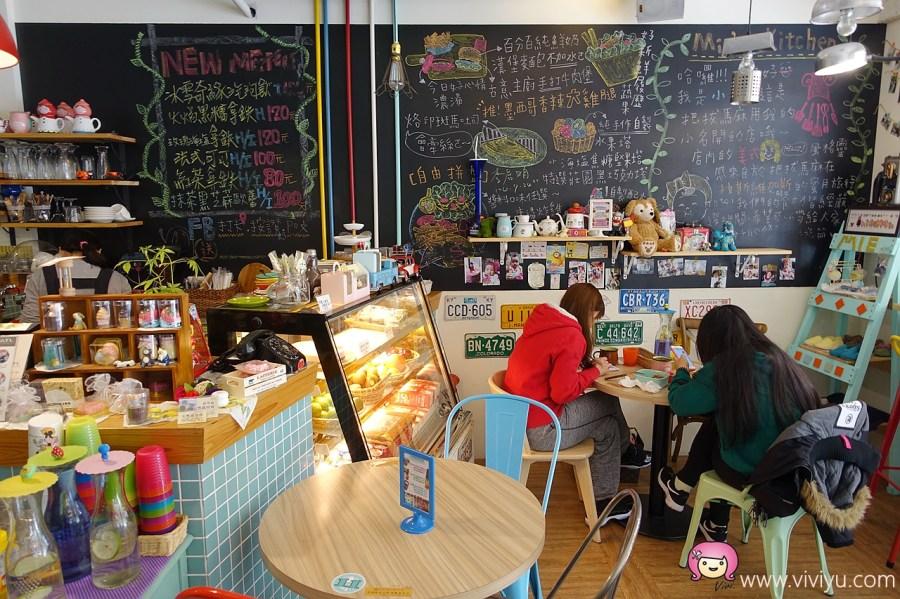 咖啡,早午餐,桃園早午餐,桃園美食,漢堡,甜點,開胃菜,飲品 @VIVIYU小世界
