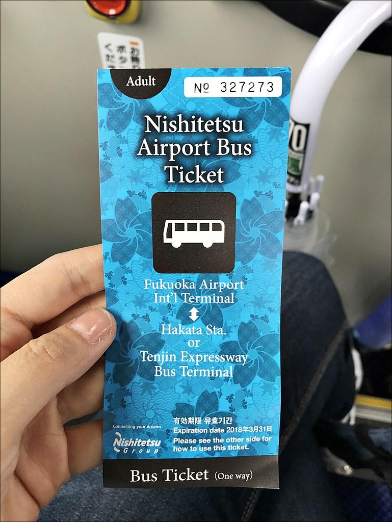 福岡機場巴士JCB優惠