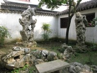 Chinese rock sculptures | the heart thrills