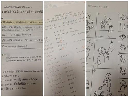 Comprehensive Japanese 2