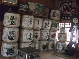 Matsuo Jinja, Sake god in Shimane