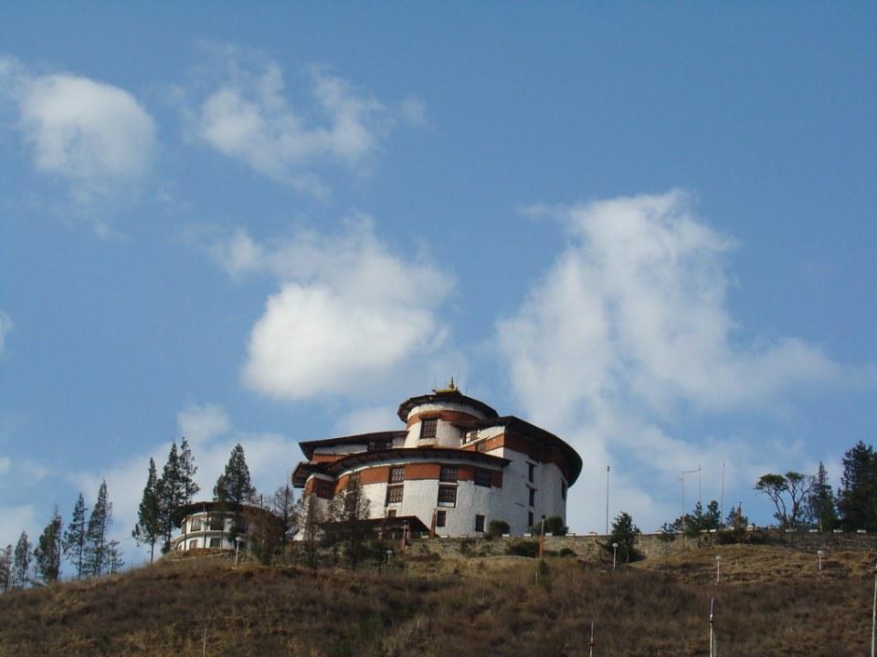 Museo Nacional de Butan en Ta Dzong-Paro 01