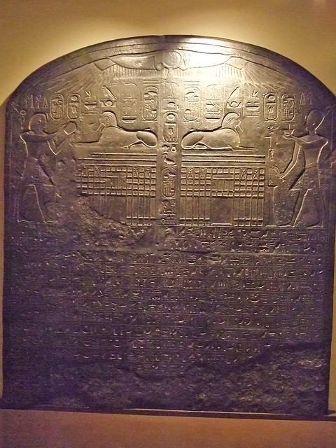 Reproduction of the Great Sphinx Tablet Dream Stele of Thutmose IV  Flickr  Photo Sharing