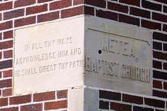 Metea Baptist Church
