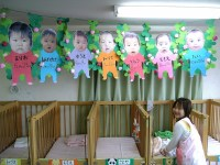 Stylish Home Design Ideas: Daycare Center Decorations