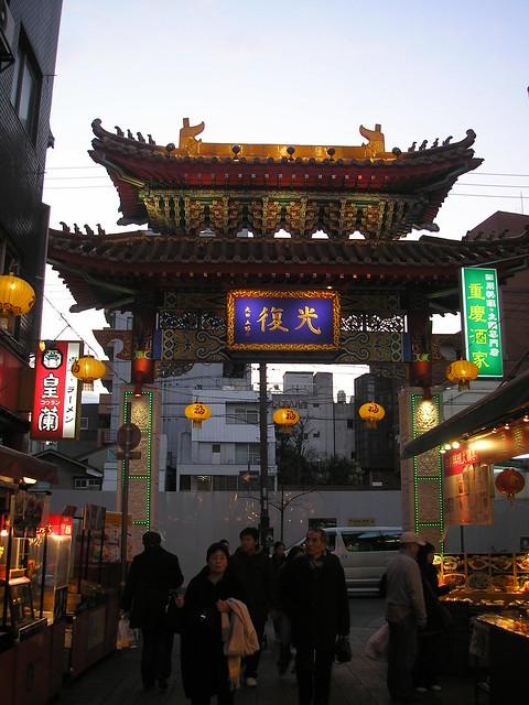 China Town, Kobe, 30th December 2008