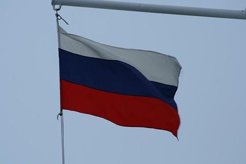 Bandera rusa