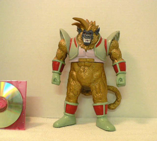Golden Oozaru BabyVegeta Ultimately Saiyan Bandai