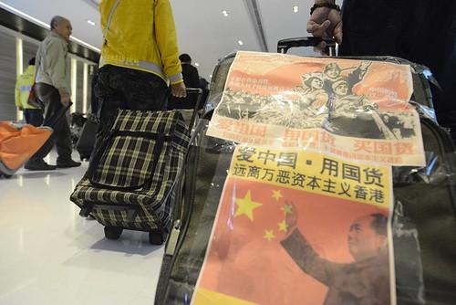 2014年3月2日 香港沙田 真心愛國愛黨聯盟沙田流量壓力測試 攝影師:Nathan Tsui @USP 社媒