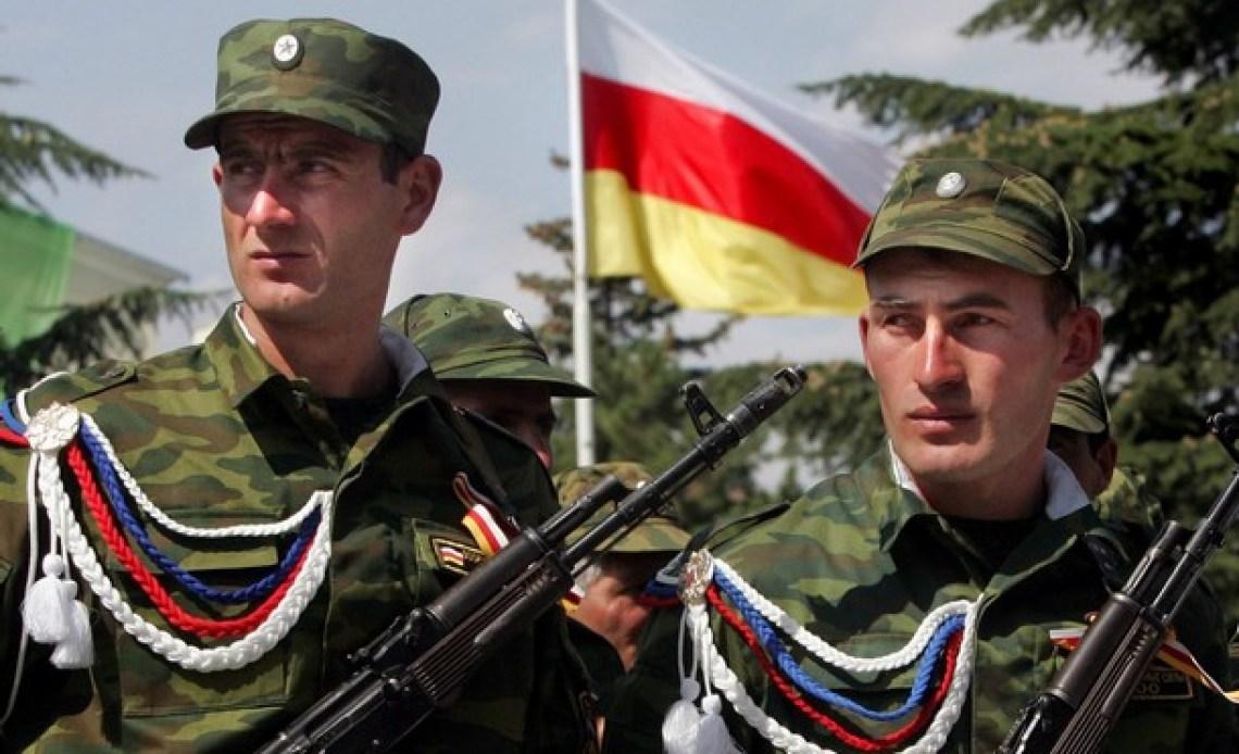 Guerre d'Ossétie du Sud (2008)