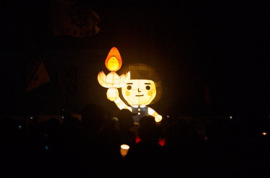 Candlegirl Float