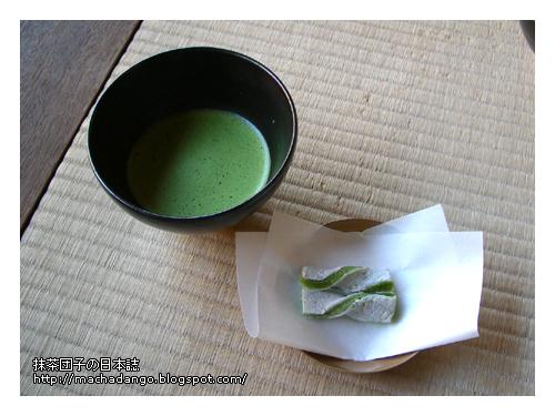 [06.11.25] 茶跟和果子送上來了